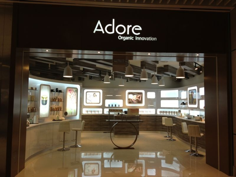 Adore Cosmetics Store Front View